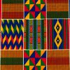 Red, Orange and Green Geometric Patchwork Cotton Kente Cloth African Print - Folded
